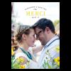 Création de carte de remerciement de mariage personnalisée avec photo.
