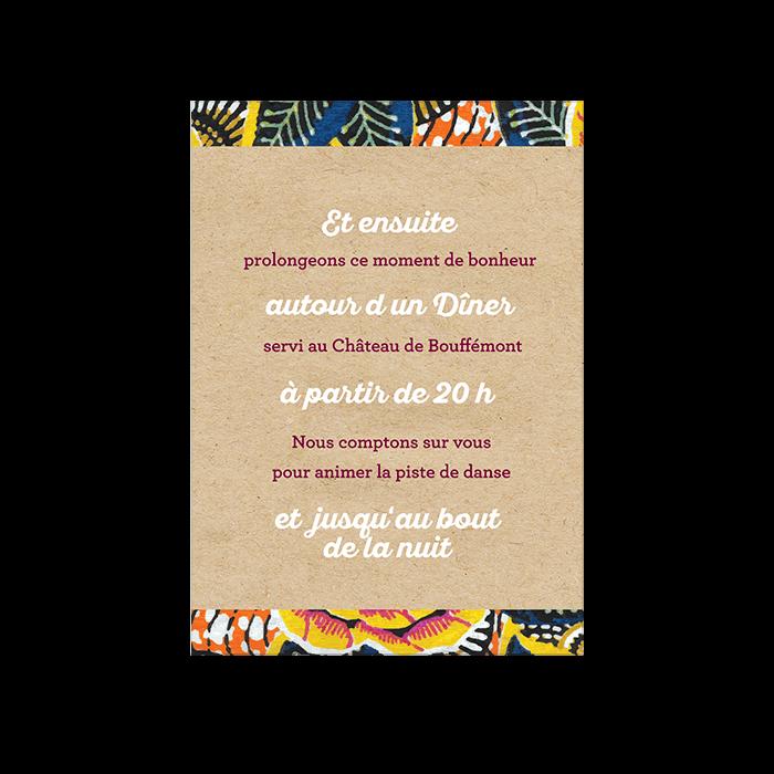 Petit Carton Dinvitation Au Diner Et Brunch Mariage Afro