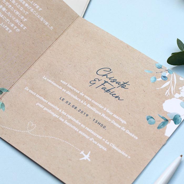 livret invitation mariage franco japonais. faire-part mariage bilingue.