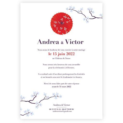 Invitation mariage Japon. Faire part personnalisé, fleurs de cerisier, rouge et violet.